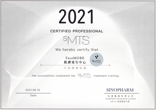 smts certificate-facemore